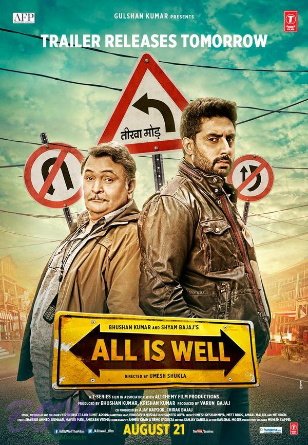 All is Well movie teaser