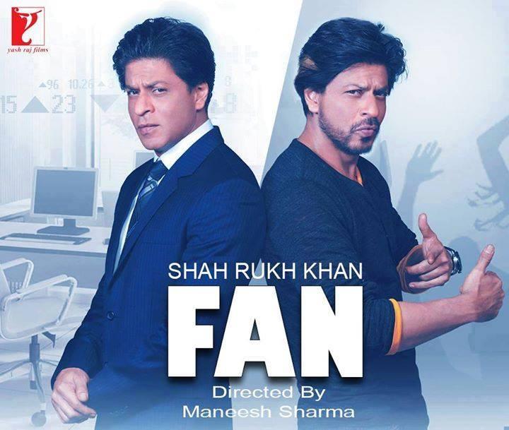 fan movie poster