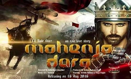 Mohenjo-Daro-Official-Trailer-Hrithik-roshan-Pooja-Hegde-Movie-2016