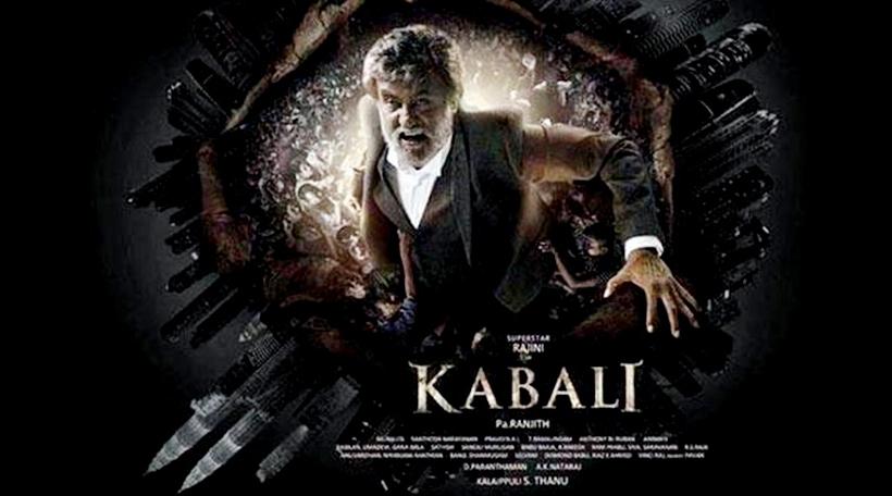 kabali-poster