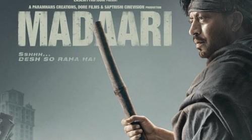 maadari-release-date-changed-to-22-july