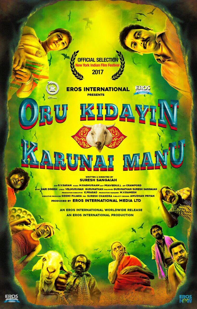 Oru Kidayin Karunai Manu