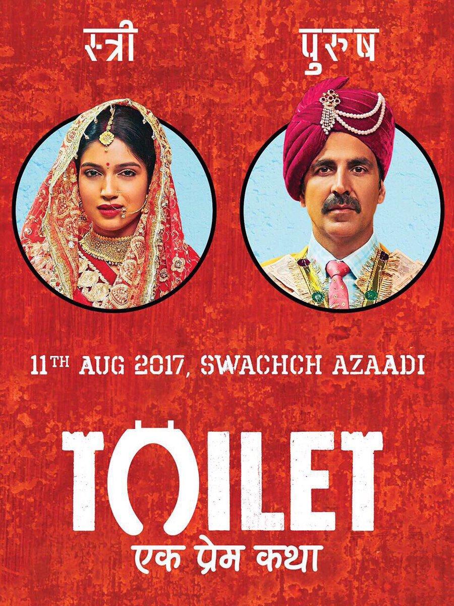 Toilet Ek Premkatha