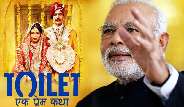 toilet ek Prem katha Praised by modiji