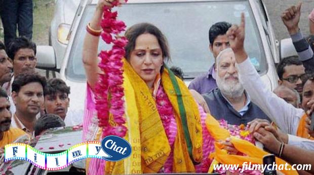 hema malini BJP Rajya Sabha Member