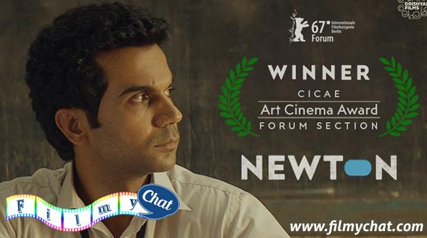 CICAE Art Cinema Award