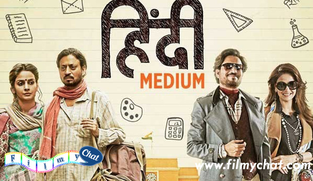 BEST FILM - HINDI MEDIUM
